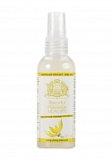 Flavorful Massage Lubricant - Ylang Ylang